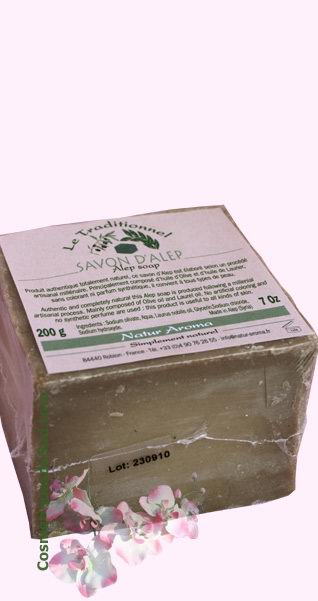 Savon d'Alep Authentique, Pur Baies de Laurier - 200g